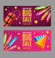 big sale menu option banner card set vector image vector image
