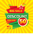 Discount 50 off dvertising banner vector image