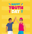people happy youth day flat design vector image