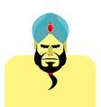 Angry Sheikh turban Emir with beard Blue turban is vector image