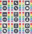 Buy Rocket Folder Keyboard Media player Avatar vector image