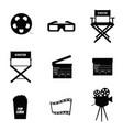 cinema icon in black color vector image