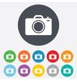 Photo camera sign icon photo symbol