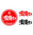 chinese zodiac symbol dragon vector image vector image