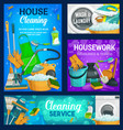 house cleaning service home cleaners household vector image vector image