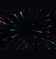 space speed abstract starburst dynamic lines vector image vector image