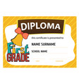child diploma or certificate to be awarded vector image
