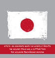 Japaneese flag flat - artistic brush strokes and vector image