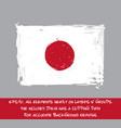 japanese flag flat - artistic brush strokes vector image vector image