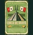 mexican fiesta cinco de mayo sketch poster vector image vector image