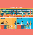 people in supermarket grocery store vector image