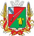 Stoskol City vector image vector image
