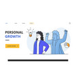 abstract personal growth concept vector image vector image