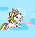 i like dream kawaii unicorn cartoon flat banner vector image