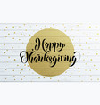 thanksgiving autumn gold sale poster fall vector image vector image