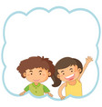 flat boy and girl frame vector image vector image