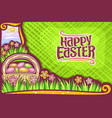 greeting card for easter holiday vector image vector image