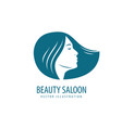 beauty salon logo or label portrait beautiful vector image vector image