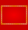 chinese border frame for greeting card memory new vector image vector image