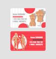 mannequins shop set business cards vector image
