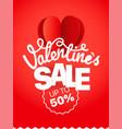 valentines sale voucher sale banner template vector image vector image