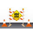 404 error page not found on road block tools vector image