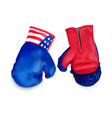 box gloves icon realistic style vector image