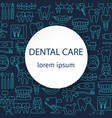 dental care pattern vector image vector image