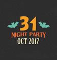 halloween night party emblem template logo badge vector image