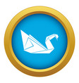 origami swan icon blue isolated vector image vector image