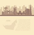 template leaflets with a map of the uae and dubai vector image vector image