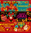 venetian carnival masks and mardi gras vector image