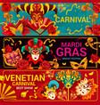 venetian carnival masks and mardi gras vector image vector image