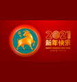 chinese new year year ox vector image vector image