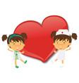 empty big heart banner with two nurse cartoon vector image