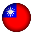 Republic of China flag button vector image vector image