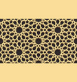 seamless pattern in arabian style 3d effect color vector image