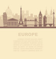 the layout of the leaflets with the sights europe vector image vector image