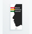 black history month green yellow and red stripes vector image vector image
