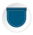 blue jeans pocket icon circle vector image vector image