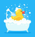 rubber duck taking a bath vector image vector image