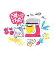 banner template with cookware or kitchen utensils vector image vector image