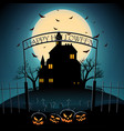 cartoon halloween night template vector image vector image