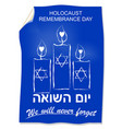 holocaust remembrance day hebrew text yom hashoah vector image vector image
