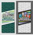 layouts for kitchen appliances vector image