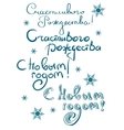 Merry Christmas Happy new year Set russian text vector image vector image