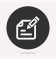 survey - icon isolated vector image vector image