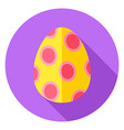 Easter Egg with Big Circles Decor Circle Icon vector image vector image
