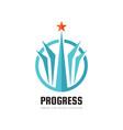 progress - abstract logo design elements vector image vector image