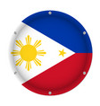 round metallic flag of philippines with screws vector image vector image